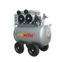 拓稳 TW7502 静音无油空压机