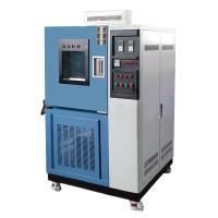 奥科 GDW-500D 高低温试验箱 -60-150℃