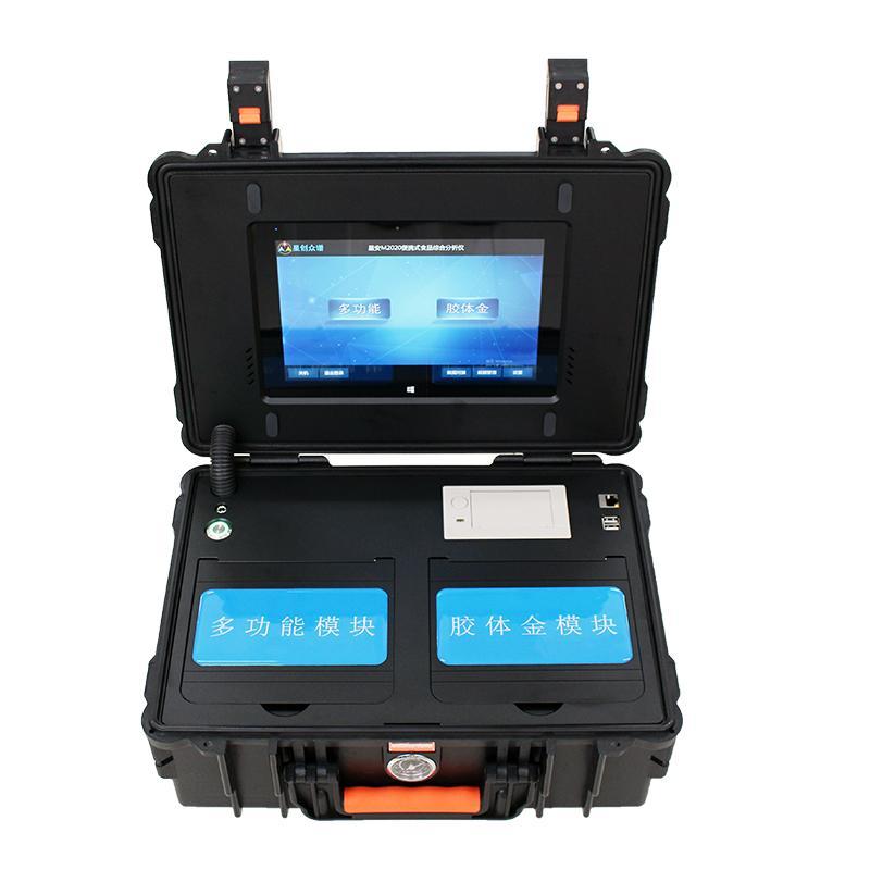 星创众谱 M2020 便携式食品综合分析仪高清大图
