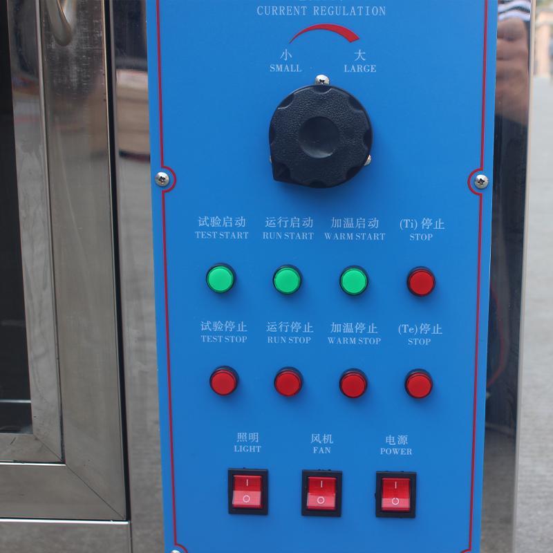 艾斯瑞 ASR-4324 灼热丝试验仪图1