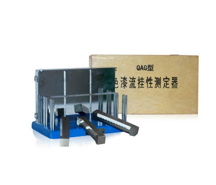 精科 QAG 色漆流挂性测定器 适用于测定色漆相对流挂性试验