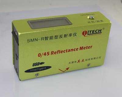 其立 MN-R全智能型反射率仪