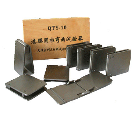 QTY-10A 漆膜圆柱弯曲试验仪 永利达