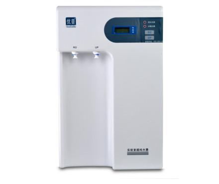 优普 UPT-I-10T 超纯水机 制水量10升/小时 可同时制取RO纯水和UP超纯水