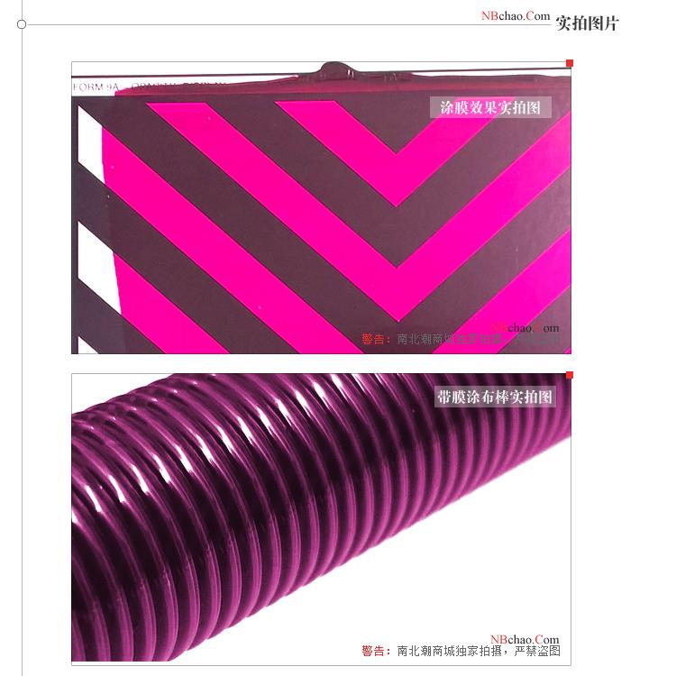 RDS#11号线棒涂布器实拍图1