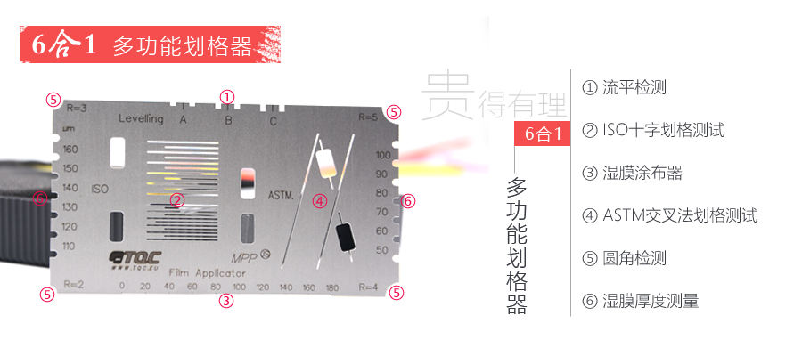 SP3000多功能附着力仪好在哪里