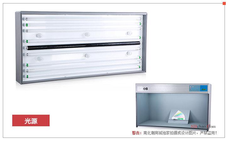 天友利 P120 特大型六光源比色箱灯管细节图