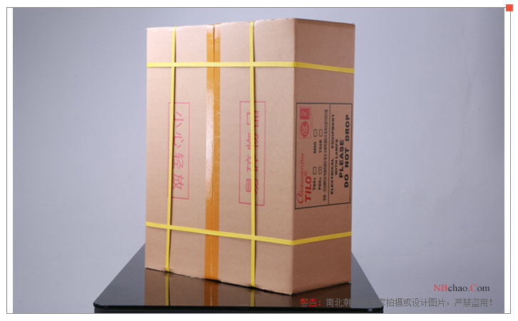 天友利 P120 特大型六光源比色箱包装图