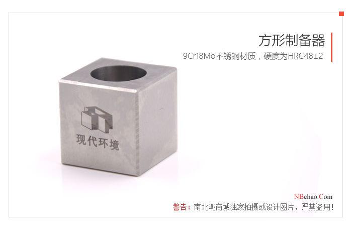 现代环境 75/150 方形制备器不锈钢材质