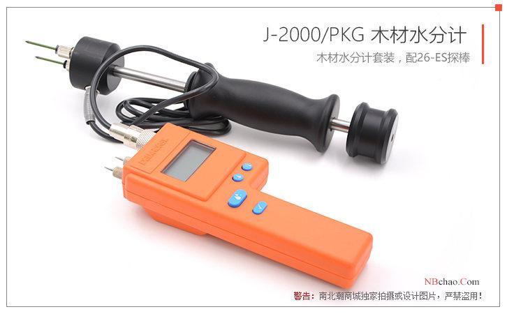 美国Delmhorst J-2000/PKG木材水分计形象图