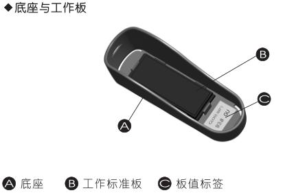 科仕佳MG6-F1涂料光泽度仪底座细节图